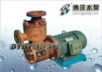 ZWS型玻璃钢自吸泵/玻璃钢离心泵/玻璃钢液下泵/上海华通集团博洋水泵 ZWS型玻璃钢自吸泵
