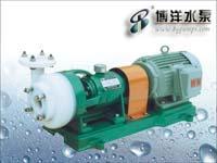 FSB型氟塑料合金离心泵/氟塑料离心泵/自吸氟塑料泵/上海华通集团溥洋水泵 FSB型氟塑料合金离心泵