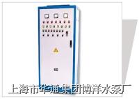 LBK型变频控制柜 LBK型