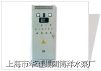 LRK型智能软起动控制柜 LRK型
