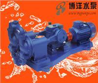电动隔膜泵