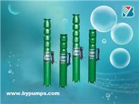 深井潜水泵/深井泵/潜水电泵/潜水泵/上海博洋水泵厂 QJ