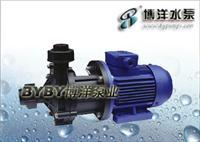 CQ型工程塑料磁力驱动泵/磁力驱动泵/塑料泵/上海华通集团溥洋水泵 CQ型工程塑料磁力驱动泵