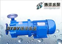 CQ型磁力驱动泵/不锈钢磁力泵/吸磁力驱动泵/上海华通集团溥洋水泵 CQ型磁力驱动泵