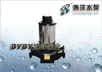 水冷低噪声离心泵/自吸离心泵/化工离心泵/上海华通集团溥洋水泵 SLG型水冷低噪声离心泵