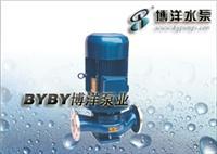 立式单级单吸离心泵/化工离心泵/自吸/上海华通集团溥洋水泵 ISG系列单级单吸立式离心泵