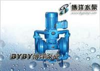 立式电动隔膜泵/DBY隔膜泵/立式隔膜泵/工博牌水泵021-63540895 DBY型
