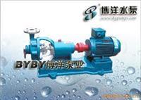 单吸悬臂式耐腐蚀离心泵/单级离心泵/耐腐蚀离心泵/上海水泵厂021-63540895 25FB-16