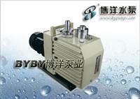 直联式旋片式真空泵/旋片式真空泵/直联式真空泵/上海水泵厂021-63540895 2XZ-0.5
