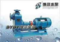 自吸式涡流无堵塞排污泵/涡流无堵塞排污泵/无堵塞排污泵/上海水泵厂021-63540895 XZW