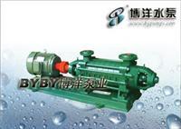 锅炉给水泵/锅炉泵/给水泵/上海水泵厂021-63540895 DG