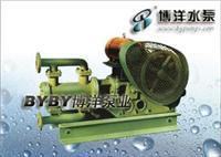电动高温往复泵/电动往复泵/高温往复泵/上海水泵厂021-63540895 WBR