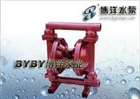 四川通信行业职业化工泵/021-63540895 化工泵