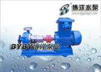 四川省国土资源化工泵/021-63540895 化工泵