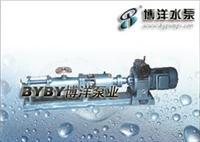 四川省疾病预防控制中心螺杆泵/021-63540895 螺杆泵