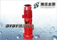 中国地震信息网消防泵/021-63540895 消防泵