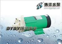 NBA中文网磁力泵/021-63540895 磁力泵