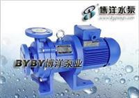 土豆网磁力泵/021-63540895 磁力泵