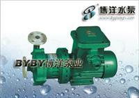 汽车之家磁力泵/021-63540895 磁力泵