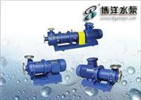 携程旅行网磁力泵/021-63540895 磁力泵