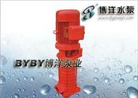 伸出你的手 温暖千万家消防泵/021-63540895 消防泵