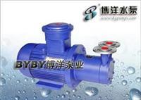 成都通漩涡泵/021-63540895 漩涡泵