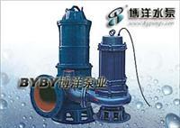 四川大学潜水泵/021-63540895 潜水泵