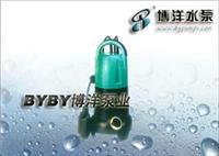 名家名作赏析潜水泵/021-63540895 潜水泵