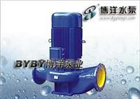 雅安管道泵/021-63540895 管道泵