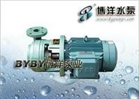 盐亭耐腐蚀泵/021-63540895 耐腐蚀泵