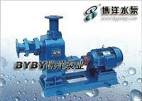 立式便拆油泵FZB型氟塑料衬里自吸泵/ZW型自吸式涡流不堵塞排污泵/上海博洋水泵厂021-63800050  80ZW65-250