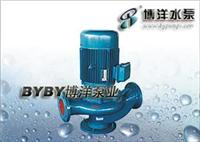 CLH系列船用立式离心泵/管道式排污泵/上海博洋水泵厂021-63800050  250-600-15-45