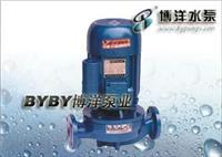 TPW型卧式管道离心泵/管道泵/上海博洋水泵厂021-63800050 25SG3-30