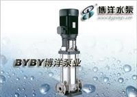 CLH系列船用立式离心泵 /QDLF型不锈钢多级离心泵/上海博洋水泵厂021-63800050 QDL16-30/2