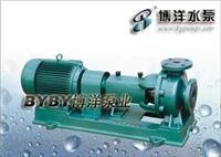 供应XBD-W型卧式消防泵/S型双吸离心泵/上海博洋水泵厂021-63800050  300S90