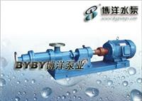 IS型清水离心泵 QW(WQ)型无堵塞/I-1B型整体不锈钢浓浆泵/上海水泵厂021-63800050  老型I-1B3寸