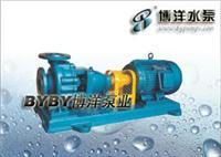 CQF型工程塑料磁力泵/单级单吸卧式清水离心泵/上海博洋水泵厂021-63800050 125-100-400
