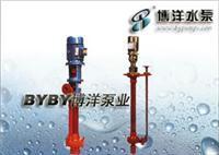 带切割潜水排污泵/SY型、WSY型、FSY型玻璃钢液下泵/上海博洋水泵厂021-63800050 SY40×32-20