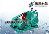 供应ISW卧式管道离心泵(图)/2X型旋片式真空泵/上海博洋水泵厂021-63800050 2X-4A