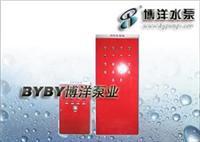 便拆立式管道离心泵/消防控制柜/上海博洋水泵厂021-63800050 消防控制柜