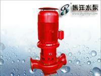 XBD-ISW型单吸单级(多吸)卧式消防泵/XBD-L型立式消防泵/上海水泵厂021-51611356 XBD-L