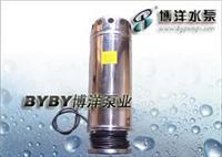 QYF不锈钢潜水泵 QYF