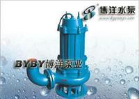 辽阳市水泵厂/排污泵/上海泵业021-51611222 25-8-22-1.1
