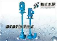 丹东市水泵厂/排污泵/上海泵业021-51611222 NL50-8
