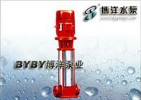 榆次市水泵厂/消防泵/上海泵业021-51611222 XBD4.8/0.56-(I)25×4