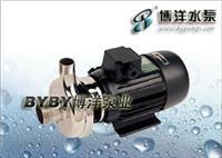 上饶市水泵厂/不锈钢水泵/上海泵业021-51611222 25HQF-8