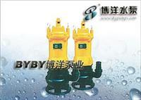 烟台市水泵厂/潜水泵/上海泵业021-51611222 WQ Z D 15 - 22 - 2.2