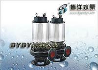 威海市水泵厂/潜水泵/上海泵业021-51611222 40WQP15-30-2.2