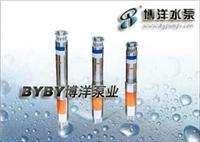 郓城县水泵厂/潜水泵/上海泵业021-51611222 100QJD1-42/11-0.6