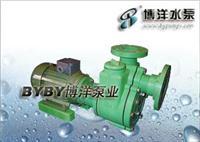 阜新市水泵厂/塑料泵/上海泵业021-51611222 25FPZ-10(D)